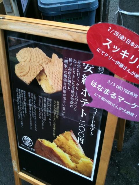 taiyaki2.jpg